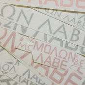 Buy Molon Labe Stickers here!